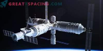 Det kinesiska rymdlaboratoriet kommer tillbaka till jorden